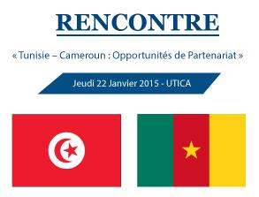 Rencontre ephemere tunisie